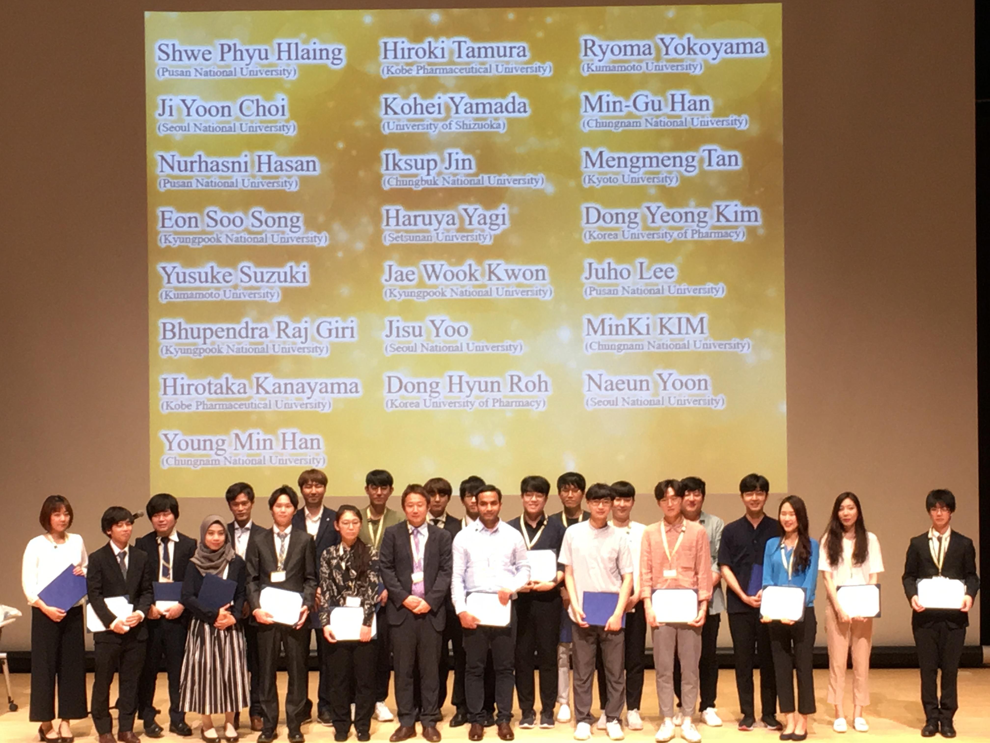 記事 第 3 回日韓若手薬剤学研究者ワークショップで 田村大樹くん、金山裕孝くんが Travelship Award を受賞しました。のアイキャッチ画像